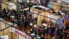 Salon Studyrama organisé dans la Grande Halle de la Carrière